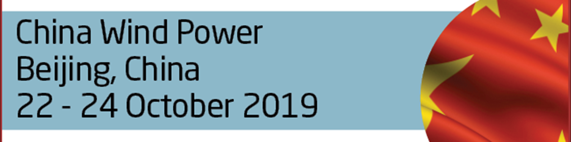 China Wind Power 2019